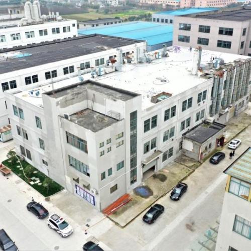 上虞梁湖厂房拍卖:绍兴舜森木业有限公司位于梁湖镇(2005)G16-1号的工业房产