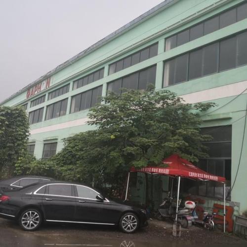 诸暨厂房拍卖:浙江中统管业有限公司位于诸暨市次坞镇大桥村3号工业房地产(破)