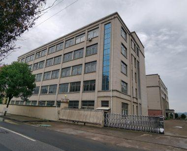 (破)诸暨厂房拍卖:浙江豪邦袜业有限公司位于诸暨市牌头镇丰足路16号的工业房地产