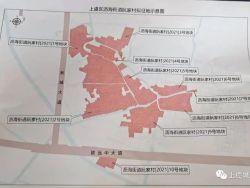 沥海阮家村要拆了,越城区发布《阮家村土地征收启动公告》